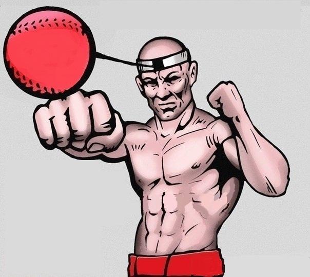 Fight ball своими руками фото